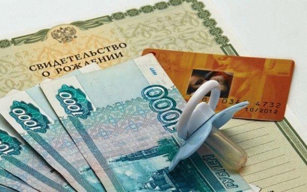 Выплачивает ли государство алименты за должника