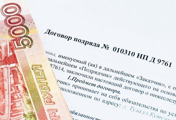Договоры ГПХ — страховые взносы в 2019 году