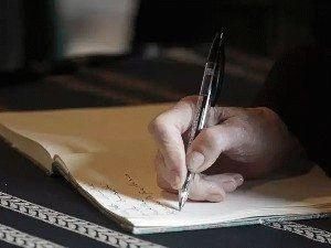Налог на наследство по закону: нужно ли платить