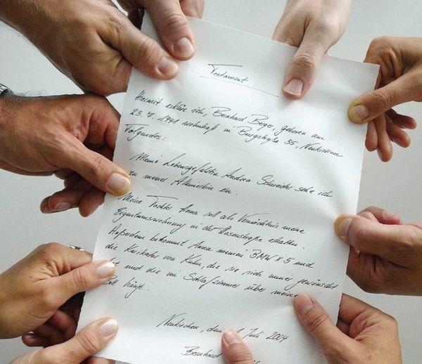 Когда и куда подавать документы на наследство после смерти завещателя