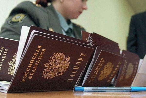 Алгоритм как оплатить госпошлину за паспорт РФ онлайн
