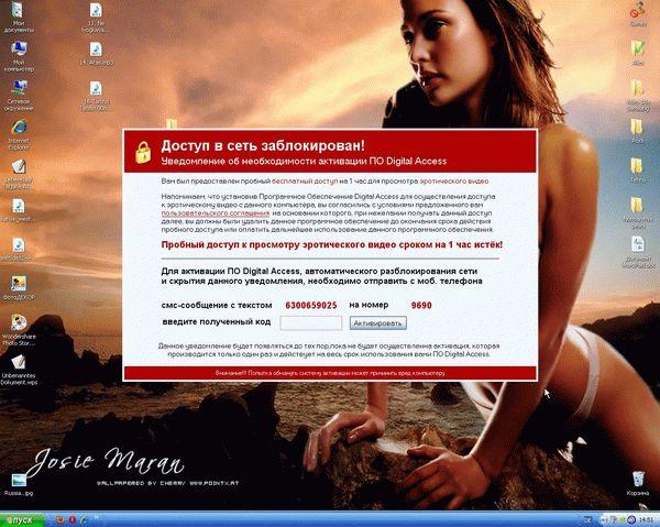 Сайты для просмотра эротики, подрочить на зрелых баб порно