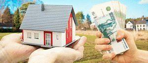 Можно ли многодетным семьям получить квартиру вместо земельного участка в 2019 году