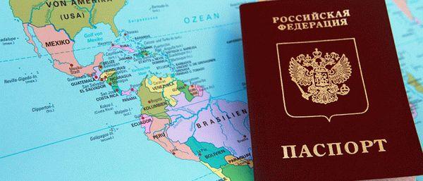 Нужен ли для россиян загранпаспорт в Молдавию: срок его действия для успешной поездки, а также понадобится ли он для детей и когда придется оформлять ВНЖ?