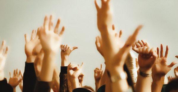 Как одедается подсчет голосов собрания собственников