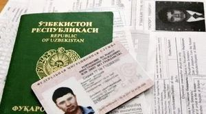 Как получить РВП в России гражданину Узбекистана, какие документы нужны для получения вида на жительство и что делать, чтобы оформить гражданство?