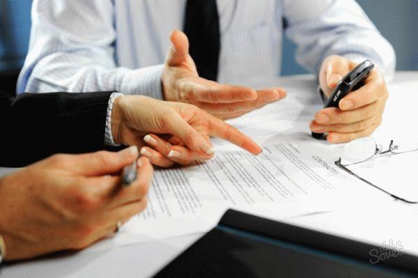 Предварительный договор передачи прав и обязанностей