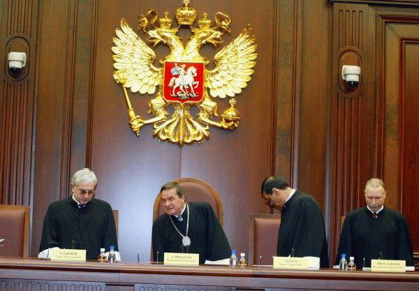 Как написать председателю верховного суда рф