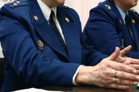 Пожаловаться на работу уфмс московской области